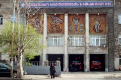 facade of fire station