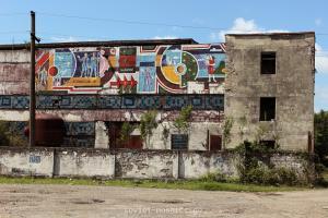 Former bentonite factory in Ozurgeti