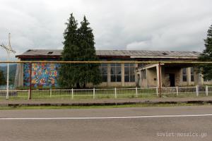 Former school in Chokhatauri