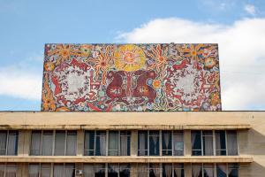 Trade Union Culture Centre