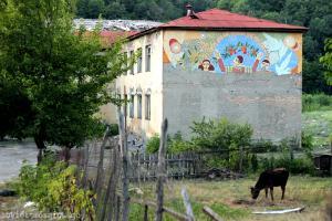Former school in Oni